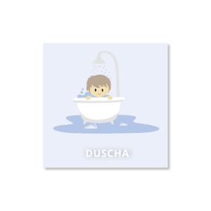 Duscha
